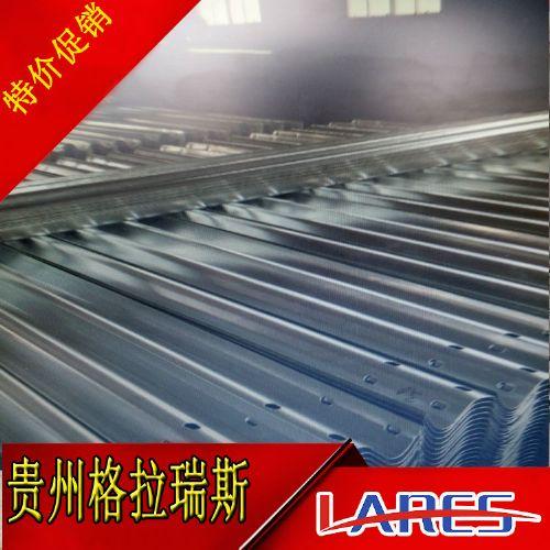 贵州铜仁波形护栏 双波护栏  防撞护栏板