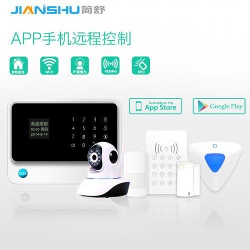 金安简舒报警器 防盗报警器 智能报警系统 WiFi报警器