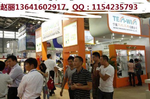 2016年上海法兰克福文具展2016年上海办公文具展会