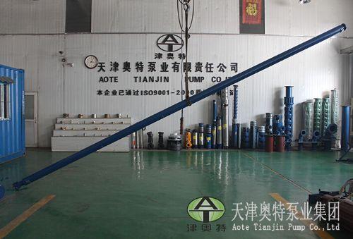 供应东北高扬程潜水泵,高扬程小井径潜水泵