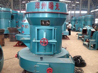 重晶石磨粉设备商家信息_河南雷蒙磨最新报价_曙光机械