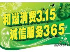 衡阳三星空调售后服务客服电话> 客服欢迎光临!图片