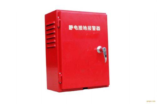 油罐车静电接地报警器,卸油车静电接地释放仪