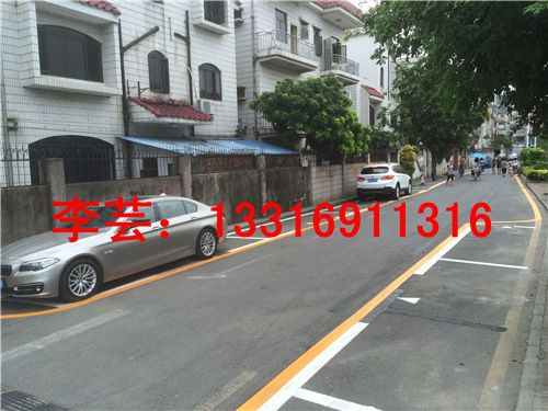 桂园刷停车位线、梅林刷停车位线厂家