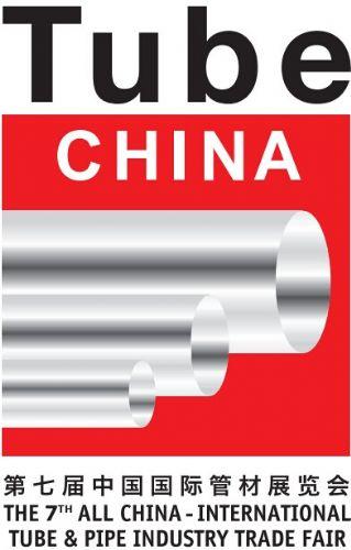 上海两年一届国际管材展