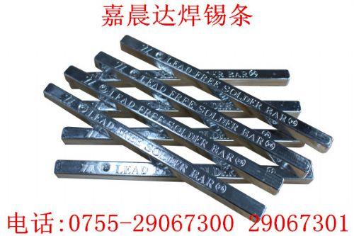 锡条焊锡条 高品质保证