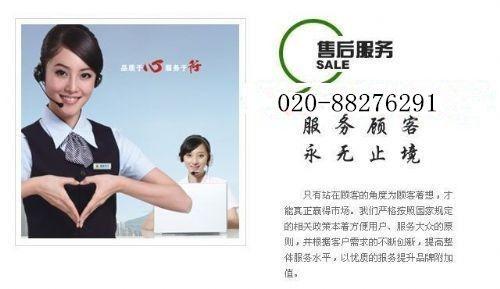 广州明基投影仪售后维修中心电话★★★┃ˇBenQ售后维修