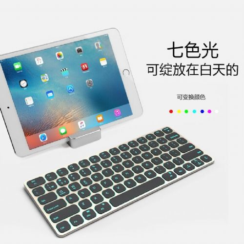 BOWHB186简约设计全金属背光蓝牙键盘
