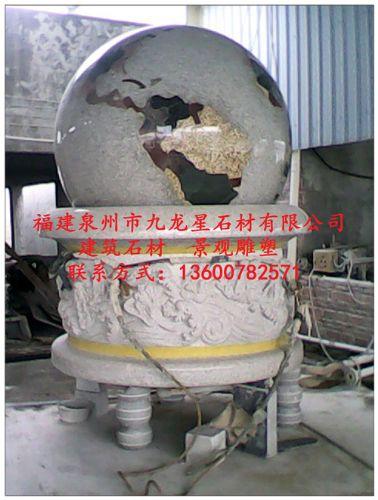 石雕风水球 欧式现代简约风水球 大理石圆滚球摆件