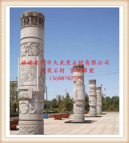 石雕石柱 广场文化柱 校园文化柱雕刻