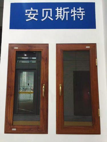 北京安贝斯特纱窗