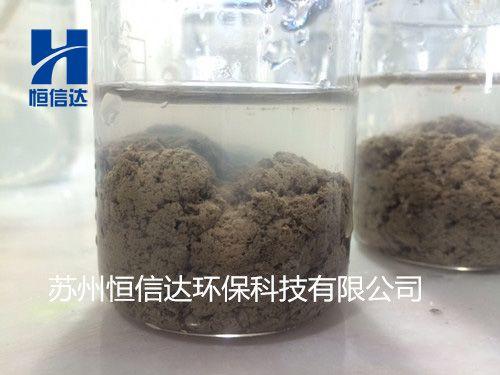 美国进口絮凝剂pam阴离子/阳离子