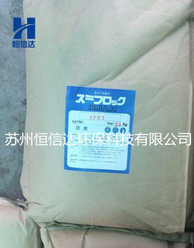 日本絮凝剂sanfloc凝集剂pam