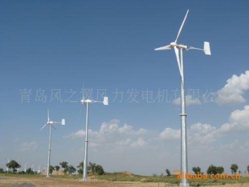 风力发电机厂家大型20KW风力发电机