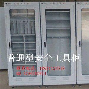 绝缘工具存放柜 智能型安全工具柜柜体结构批发商
