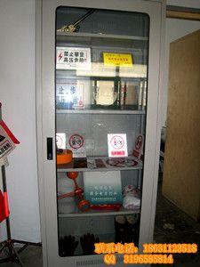 贵阳 移动方便安全工具柜 恒温恒湿安全工具柜A8