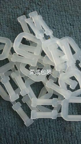 宝安PP环保塑料打包扣