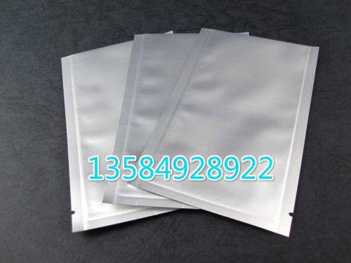 重庆防潮防水铝箔袋