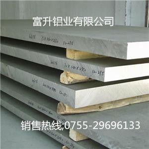 1050批发铝板