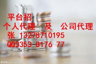 杭州叁点零签约流程