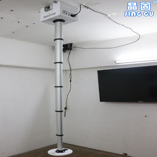 投影机电动升降柱 圆柱型投影机吊架