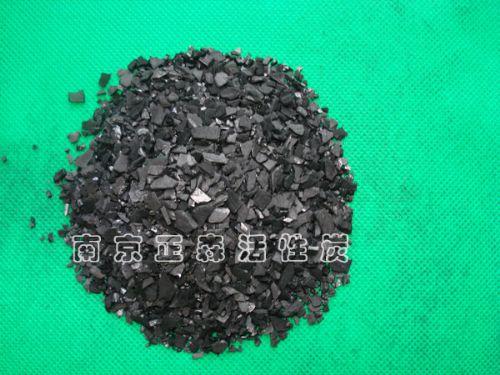 炭王牌GRC系列果壳类颗粒活性炭