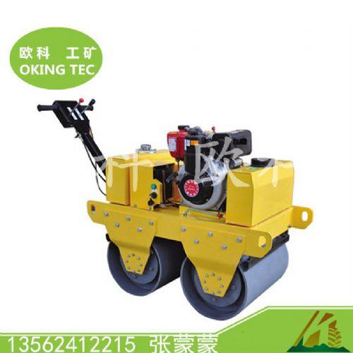 双轮振动压路机 小型压路机价格 双轮压实机
