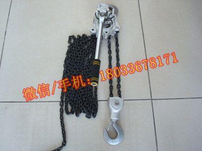 0.75吨-9吨 铝合金链条紧线器 铝合金手扳葫芦