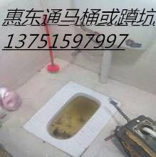 装修后期的惠州惠东巽寮湾管道疏通2222959