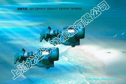 KCB-300小型输油泵