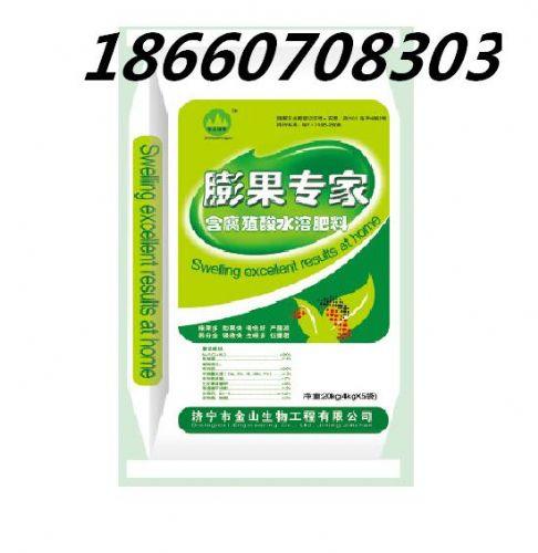 黄瓜茄子专用冲施肥膨果专家
