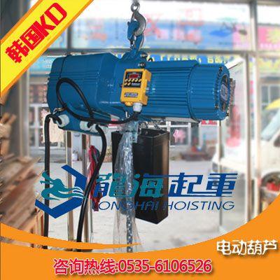 KD-1M运行式环链电动葫芦1吨【高强度起重链条】韩国原装
