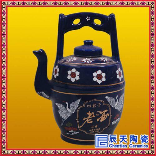 陶瓷酒瓶订制厂家 景德镇陶瓷酒瓶2斤装