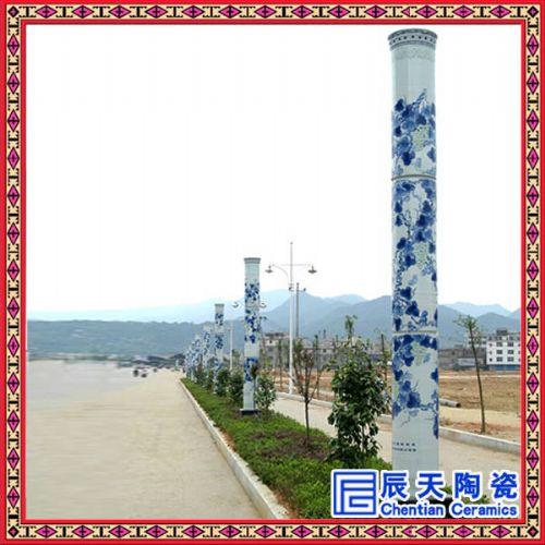 陶瓷手绘龙纹陶瓷灯柱 青花瓷灯柱供应厂家
