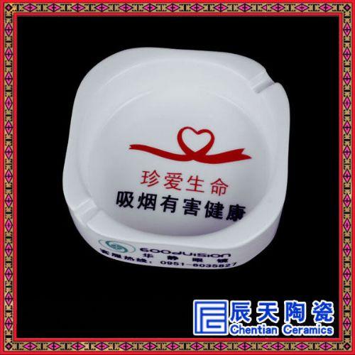 供应陶瓷烟灰缸 加字印logo烟灰缸