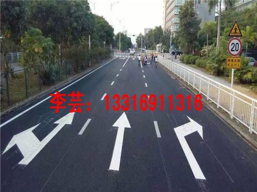桂园道路施工专业施工\南湖专业做道路施工厂家