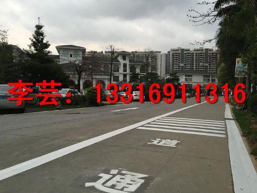 华强北停车场划线、梅林停车场划线厂家