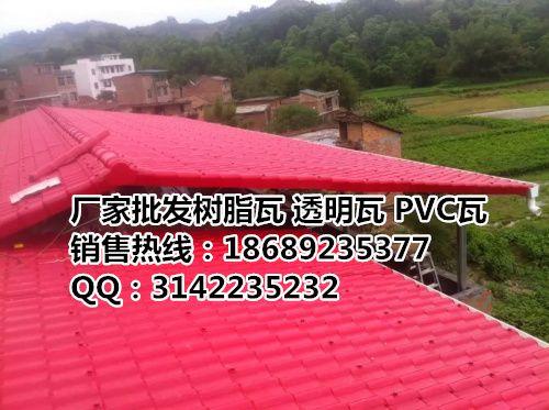 湖南郴州永兴仿古塑料瓦,汝城屋顶彩瓦,临武树脂隔热瓦批发