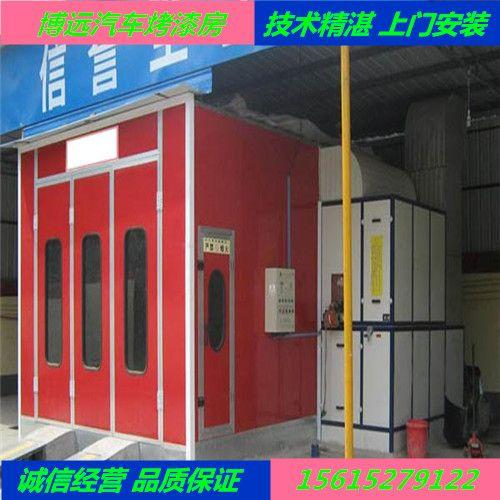 烤漆房价格_烤漆房批发_烤漆房生产厂家--博远涂装设备厂