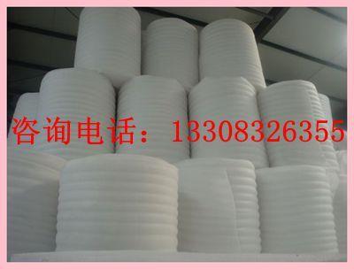 重庆珍珠棉定制 珍珠棉厂家