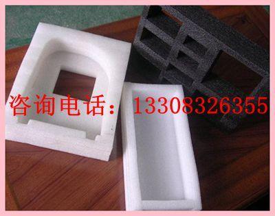 重庆珍珠棉包装 珍珠棉材料厂