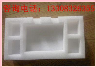 重庆珍珠棉专业厂家 珍珠棉信封袋
