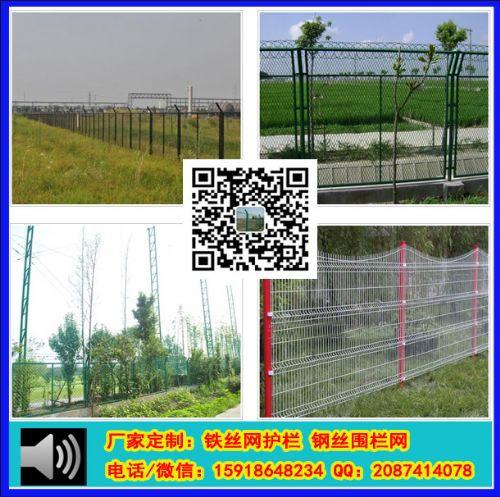 潮州景区围山护栏网|云浮公路中央绿化带隔离网|锌钢铁网防护栏