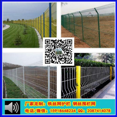 锌合金围栏网片直销|广东云浮防拆铁丝护栏网|农庄防护钢艺围墙