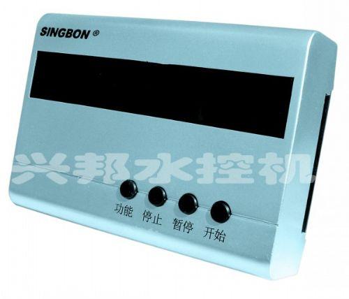 GPRS无线水电控制刷卡器