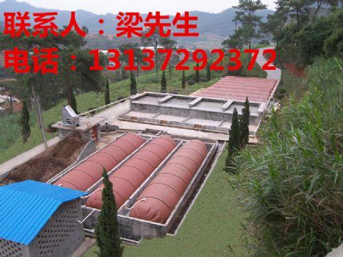 建设800立方沼气池