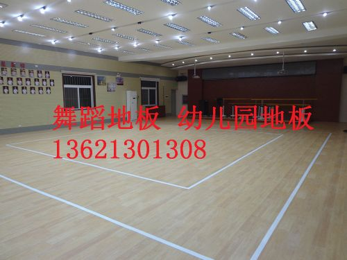 舞蹈地板/舞蹈地胶/舞蹈专用地板/舞蹈地板生产厂家/舞蹈地板价格