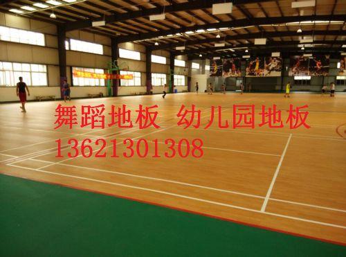 PVC塑胶地板/塑胶地板/塑胶地板厂家/塑胶地板批发/PVC地板