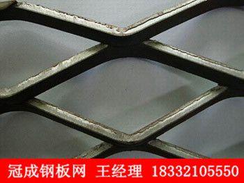 供应钢板网、钢板网片、菱形钢板网质量保障