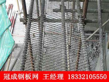 厂家直销脚手架钢板网_脚踏网_平台踏板网_菱形网片_冠成丝网